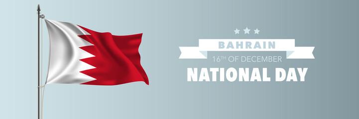 Bahrain happy national day greeting card, banner vector illustration Fotomurales