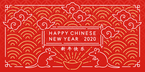 Chinese New Year Vector Elements , Banner & Wallpaper (Year of Rat)