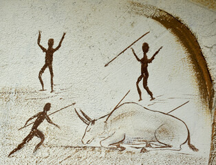 "The Rock Painting ""Hunting"""