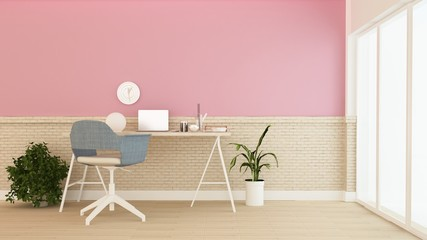 Wall Mural - The interior minimal relax space room in condominium and background decoration furniture -3D Rendering