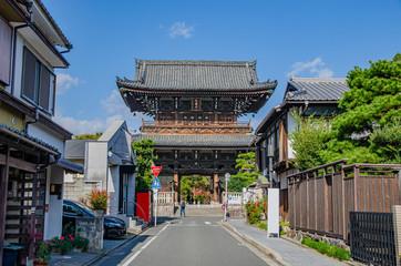 Poster de jardin Kyoto 京都 清凉寺
