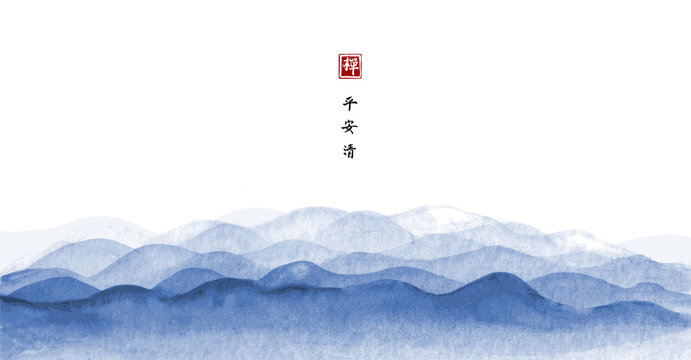 Hills silhouette. Landscape with blue mountains. Traditional oriental ink painting sumi-e, u-sin, go-hua. Hieroglyphs - peace, tranquility, clarity, zen