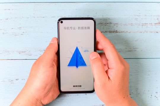 Zhongshan,China-November 6, 2019:running a mobile app named AMAP.It's the most popular navigation app in China.