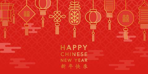Chinese New Year Banner Design Fototapete