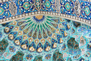 Mosaic dome, blue tile in oriental style