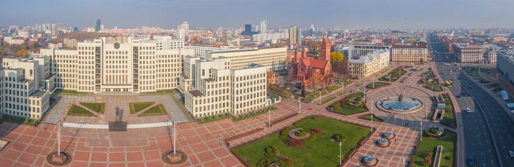 Independence Square Minsk. Belarus.