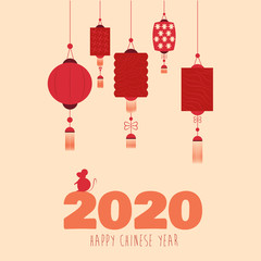 red paper latern rat year 2020. flat design illustration