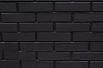 background of a stone wall in the street close up as a background