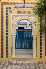 Traditional door of a house on the medina at Sousse, Tunisia