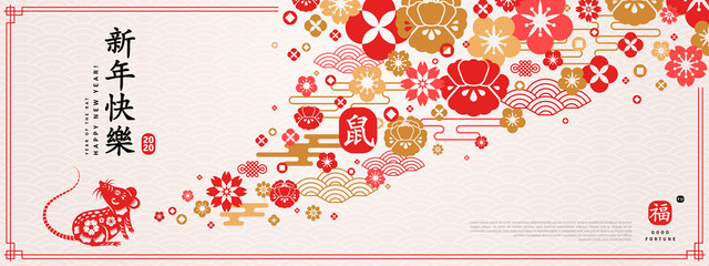 Chinese 2020 Banner with Square Frame. Vector illustration. Zodiac Sign Mouse with Flowers on Bright Background. Hieroglyph Translation: Rat, Happy New Year