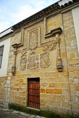 The Posito (old municipal grain warehouse) in Baeza. Renaissance city in the province of Jaen. World heritage site by Unesco. Andalusia Spain