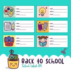 Back to school_ School label_ 04
