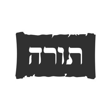 Torah icon isolated on white background, logo,  Torah sign on transparent background.