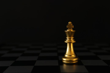 Image of chess game. Business, competition, strategy, leadership and success concept Wall mural
