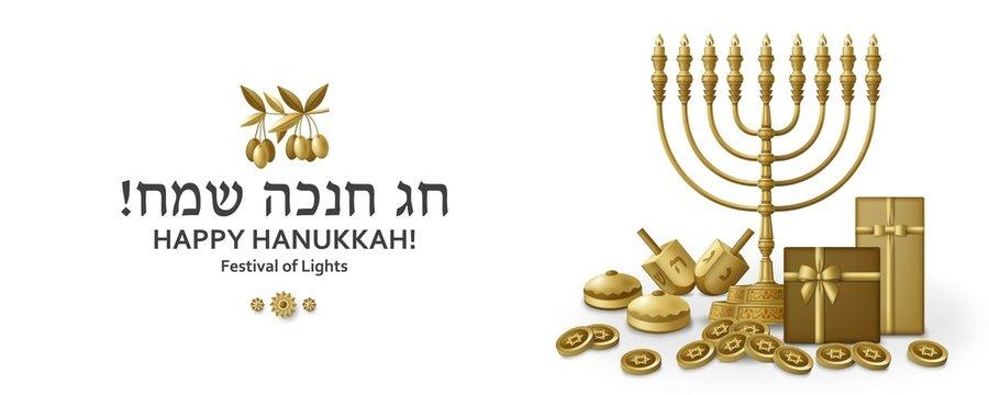 Hanukkah greeting card with Torah, menorah and dreidels. Translation Happy Hanukkah. Golden template
