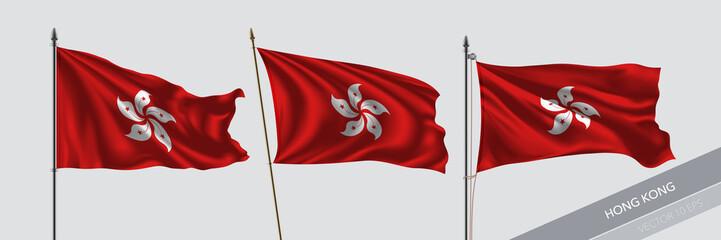 Set of Hong Kong waving flag on isolated background vector illustration Fotomurales