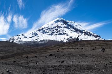 Volcan Chimborazo en Équateur