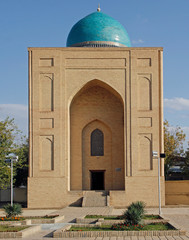 Mausoleum of Bibi-Khonym in the city Samarkand