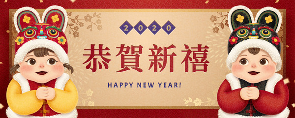 Chubby baby lunar year greeting