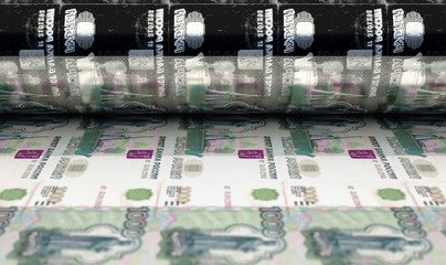 Printing Russian Ruble Notes