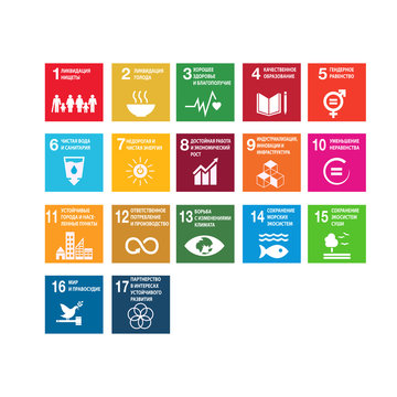 Sustainable Development Goals - the United Nations in Russian. SDG. Colorful icons.