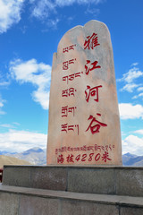 An marker indicates an altitude of 4280 meters, or 14,042 feet, in Brahmaputra Valley of Tibet Autonomous Region in China.