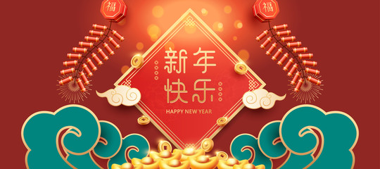 Chinese traditional New Year greeting card template, red spring couplets and firecrackers, gold ingots and bronze coins, Chinese characters written on the spring couple