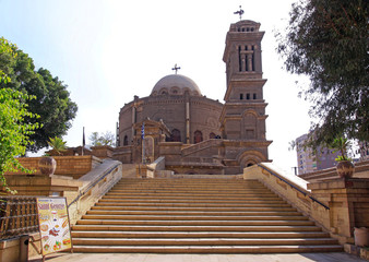 Saint George Cairo
