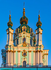 Foto auf Leinwand Kiew St. Andrew s Church Landmark of Kiev Ukraine Europe