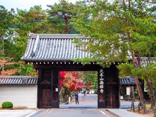 秋の京都 南禅寺 中門