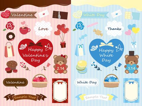 バレンタイン&ホワイトデーセット1