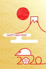 2020年賀状 ねずみ 富士山 初日の出