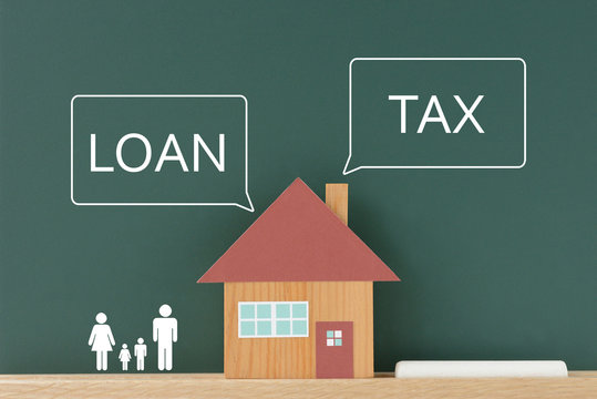 住宅ローンと税金