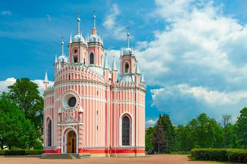 Old beautiful church in Saint Petersburg