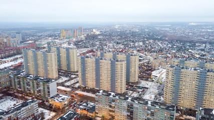 Nizhny Novgorod. High-rise buildings in microdistrict Verhnie Pechery