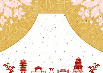 桜 富士 古都 和紙皺背景