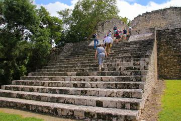 Kohunlich, ancient maya ruins, Mexico