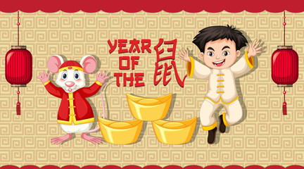 Chinese new year poster design with rat and gold