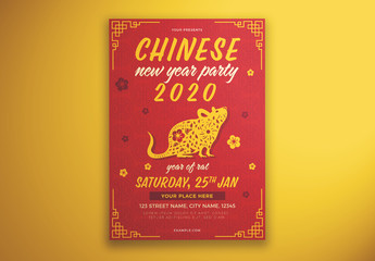 Chinese New Year Party Flyer Layout with Decorative Rat Illustration