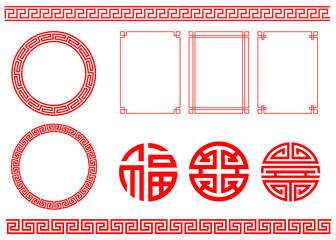 set traditional chinese decorations, frames and symbols