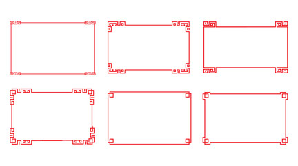 Chinese red rectangle frame vector design.