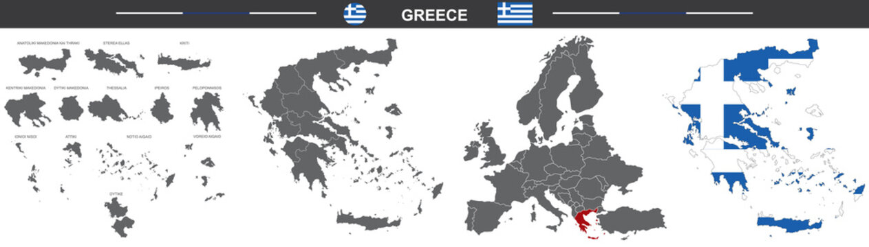 vector political map of Greece on white background