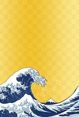 ポストカード 葉書 日本 波 市松模様 はがきテンプレート