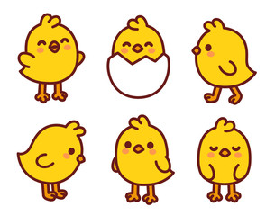Cute cartoon baby chicken set