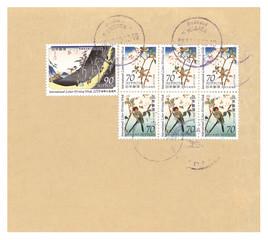 Briefmarke stamp Japan Nippon gestempelt used 90 Holkusai Flower Bird Blume Vogel Landschaft Gemälde Kunst art 2019