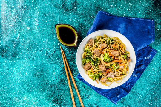 Chinese Beef Lo Mein Noodles