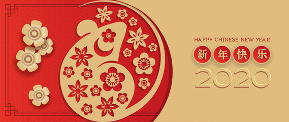 Chinese new year 2020 year of the rat. Red and gold paper cut rat character in yin and yang concept, flower and asian craft style. Chinese translation - Happy chinese new year