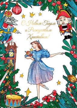nutcracker christmas greeting card template illustration. Watercolor