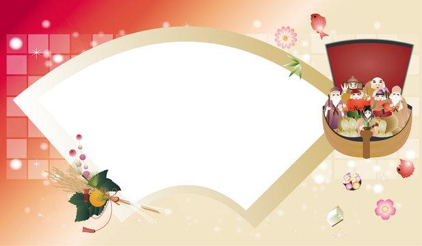 七福神の宝船と縁起物のイラスト日の出色背景メッセージ素材