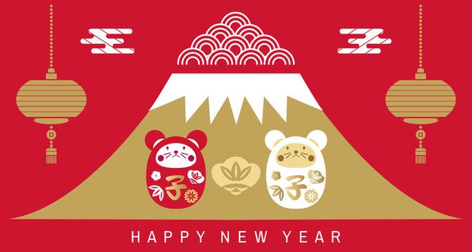 2020 Japanese new year 101